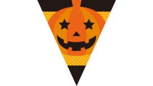 オレンジが基調色のハロウィンパーティー演出に! ジャック・オ・ランタンの三角フラッグガーランド
