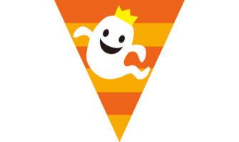 オレンジが基調色のハロウィンパーティー演出に! おばけモチーフの三角フラッグガーランド