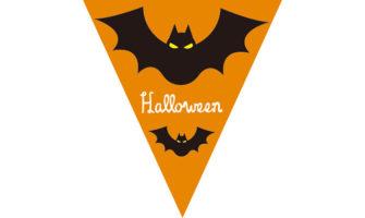 オレンジが基調色のハロウィンパーティー演出に! こうもりモチーフの三角フラッグガーランド