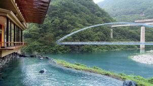 栃木エリアで貸切・絶景露天風呂のあるホテル・旅館特集