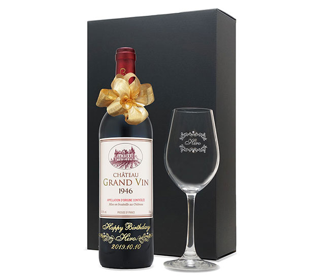 名入れ彫刻の生まれ年ワイン