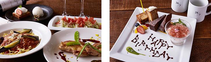 神奈川県・みなとみらい/イタリアン 24/7restaurant(トゥエンティフォーセブンレストラン)の料理
