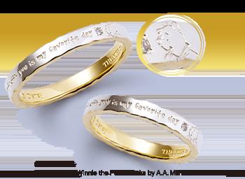 くまのプーさん ペアリング 指輪