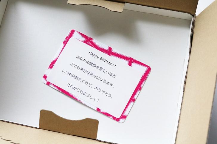 ルージュ刻印サービス メッセージカード