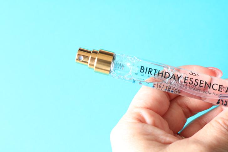 BIRTHDAY ESSENCE MIST  口コミ