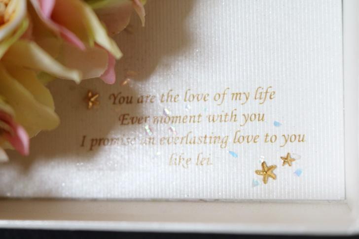 Love Book プロポーズ