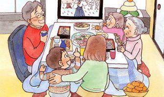 お正月に家族で楽しんでるイメージ