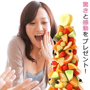 ハッピーカラフルーツ【フルーツタワーBIG】約7~8人前