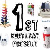 1歳の誕生日プレゼントおすすめ10選!素敵なギフトの紹介から祝う方法やアイデアまで♪