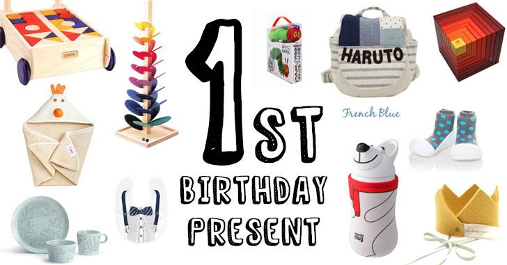 1歳の誕生日プレゼント