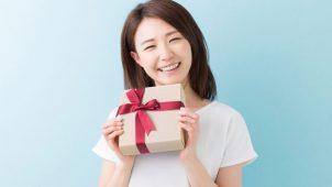 20代女性が喜ぶ誕生日プレゼント
