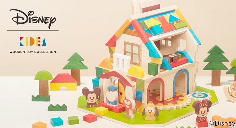 ディズニー・キディア|ディズニーキャラクターの木製積み木