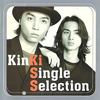 KinKi Kids/Happy Happy Greeting