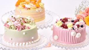 【通販ケーキ特集】バースデーケーキがネットで買える店