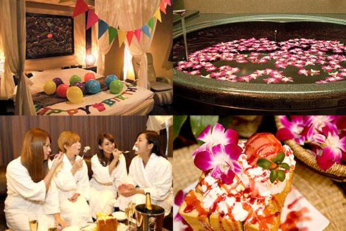 女友達(女同士)の誕生日祝いに人気!ホテルバリアンリゾートの「女子会プラン」でサプライズ!