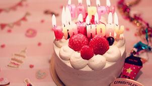 はじめてお誕生会を企画する方へ-喜ばれる誕生日の祝い方