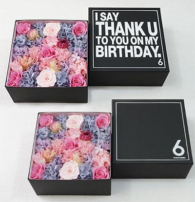 メッセージをスタイリッシュに伝えるBOXフラワー 女友達のプレゼント