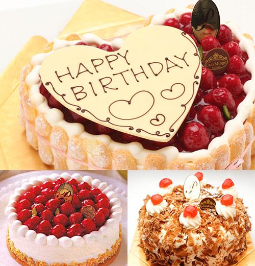 洋菓子店カサミンゴーのバースデーケーキ