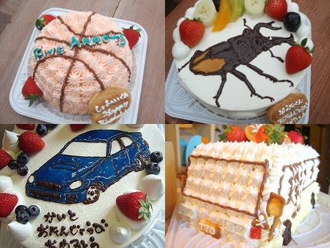キャラデコ販売「ボルドー洋菓子店」の誕生日ケーキ