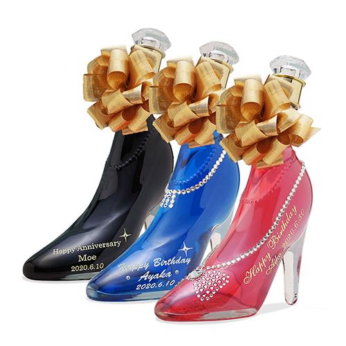 選べるシンデレラのお酒 人気のカラー/デザイン - 名前入りガラスの靴リキュール
