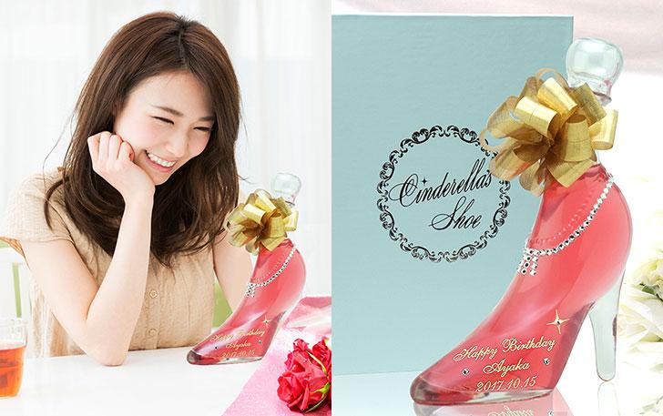 シンデレラの靴のお酒 彼女が喜ぶホワイトデープレゼント