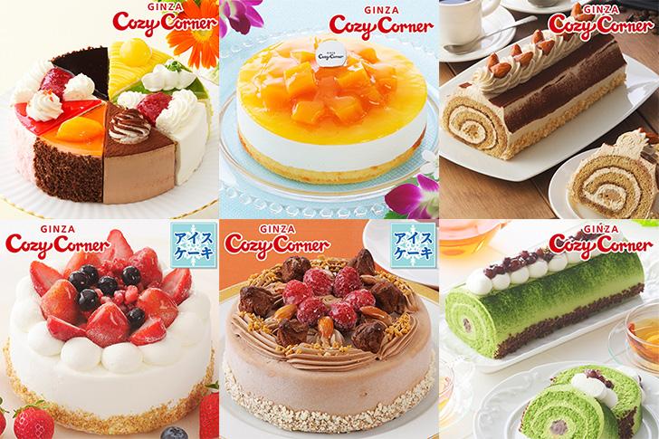 ロッテオンラインショップ / コージーコーナー 通販ケーキ