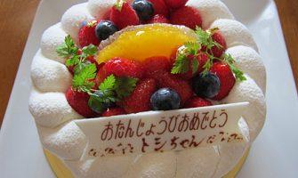 バースデーケーキMEMO