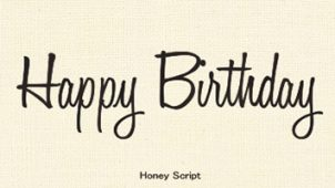 Happy Birthdayの文字に合う!イイ感じな手書き欧文フォント