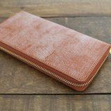 大人の男性に似合う高級長財布「ブライドル・グランドウォレット」
