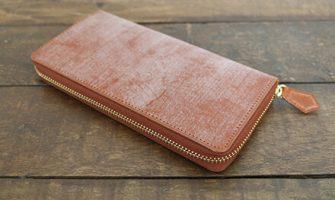 高級長財布「ブライドル・グランドウォレット」