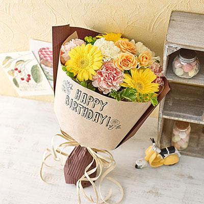 メッセージブーケ「HAPPY BIRTHDAY(イエロー)」 5000円で女性が喜ぶプレゼント