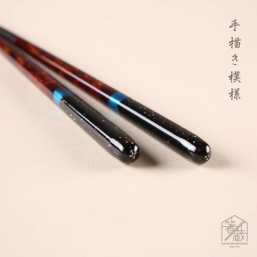 食洗機対応!手書き模様が人気の箸「夜空 23cm」