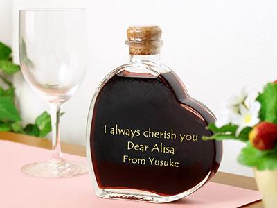 【名入れ】スウィートワイン ハート型ワイン ホワイトデープレゼント