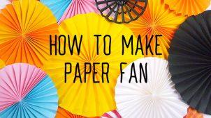 ペーパーファンの作り方〜画用紙で作る