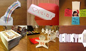 手作りメッセージカードアイデア集