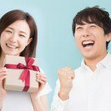【彼氏の誕生日プレゼント】男性がもらって喜ぶプレゼント39選!