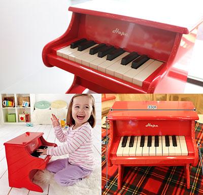 子供のピアノ「Hape プレイフルピアノ(木製)」