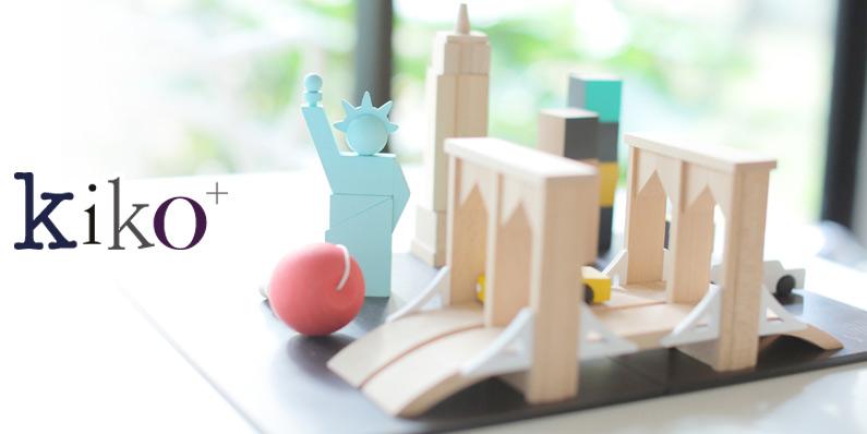 木のおもちゃ machiシリーズ kiko+