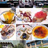 ホテルニューオータニの庭園を眺めながらランチができるレストラン「ガーデンラウンジ」