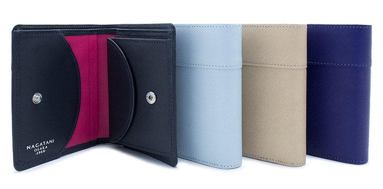 国産型押しレザー本革二つ折り財布「AN-001」
