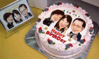 似顔絵ケーキ~誕生日のサプライズに!