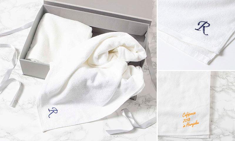 竹繊維 刺繍バスタオル 凛-RIN- 2枚セット(全4色)