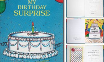 誕生日の絵本特集