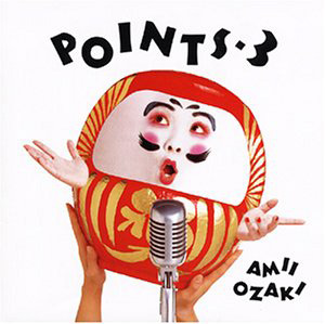 POINTS-3 尾崎亜美