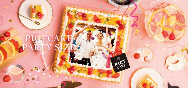 ピクトケーキ pict cake