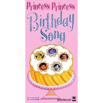 Birthday Song   PRINCESS PRINCESS