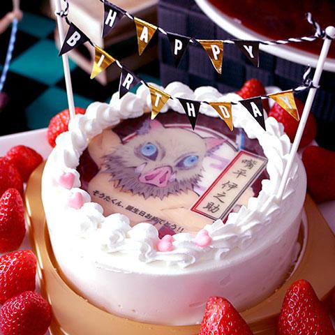 鬼滅の刃「伊之助」の誕生日キャラケーキを「プリロール」でオーダーしてみた感想