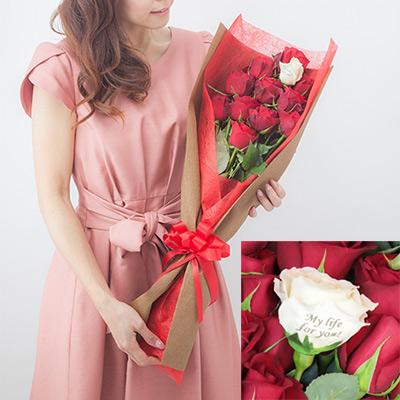 生花バラ12本の花束  メッセージローズ