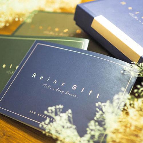 SOW EXPERIENCE(ソウ・エクスペリエンス)Relax Gift[BLUE]