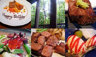 鉄板焼&しゃぶしゃぶが旨いレストラン「青山 牛彩」
